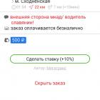 rbtaksi_1085