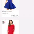 russkaya-versiya-taobao_2169