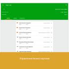 sberbank-biznes-onlajn_204