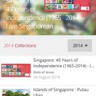 singpost-mobile-app_705