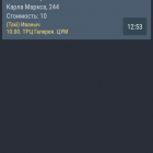 skat-klient_748