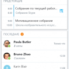 skype-for-business-for-android_106