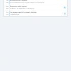 skype-for-business-for-android_109
