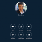 skype-for-business-for-android_112