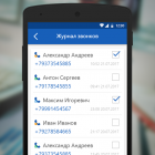 sms-business-card-vizitka-klientu-posle-zvonka_996