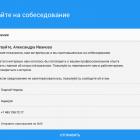 superjob-hr-poisk-rezyume-podbor-sotrudnikov_602
