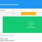 superjob-hr-poisk-rezyume-podbor-sotrudnikov_603