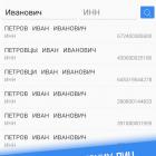 svedeniya-iz-egryulegrip_856