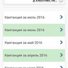 tatenergosbit_1440