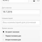tatenergosbit_1442