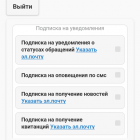 tatenergosbit_1444