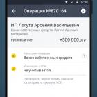 tinkoff-buhgalteriya_563
