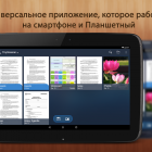 tiny-scanner-scan-doc-to-pdf_147