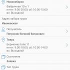tk-energiya_758