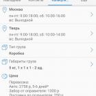 tk-energiya_761