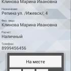 tmdriver_289
