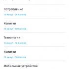 tochka-zreniya_387