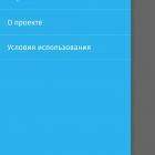 tochka-zreniya_388