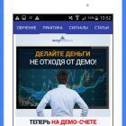 torgovlya-na-birzhe-i-foreks-forex-_50