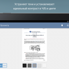turboskan-bistrij-skaner_2598