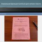 turboskan-bistrij-skaner_658