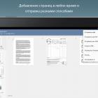 turboskan-bistrij-skaner_660