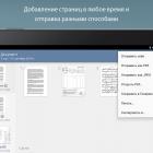 turboskan-bistrij-skaner_669