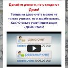 uchim-foreks_1215