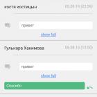 uds-game-admin_1125
