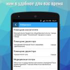 vakansii-v-rossii_2373