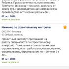 vse-vakansii_822