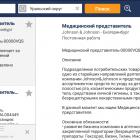 vse-vakansii_829