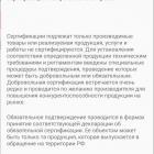 vsyo-dlya-ip_1415