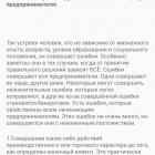 vsyo-dlya-ip_1416