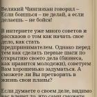 vsyo-dlya-ip_1419