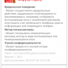wa-security-antivirus-boost_731