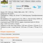 web-baza_874
