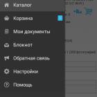 web-baza_875