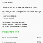 work-zilla-birzha-udalennoj-raboti_756