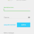 work-zilla-birzha-udalennoj-raboti_759
