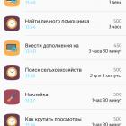 work-zilla-birzha-udalennoj-raboti_761