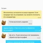 work-zilla-birzha-udalennoj-raboti_764