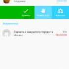 work-zilla-birzha-udalennoj-raboti_765