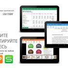 wps-office-word-docs-pdf-note-slide-amp-sheet_39