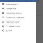 zakazchikam-vezyot-vsem_263