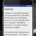 zarabativajte-dengi-v-internete-doma_469