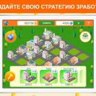 zarabotok-deneg-cash-builder_2363