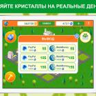 zarabotok-deneg-cash-builder_2364