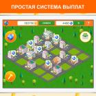 zarabotok-deneg-cash-builder_2365