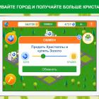 zarabotok-deneg-cash-builder_2366